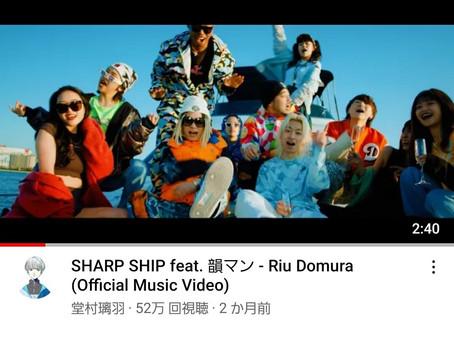 【堂村璃羽×韻マン MV撮影に船を起用!】海外のようなクルーザー演出を大阪湾で。