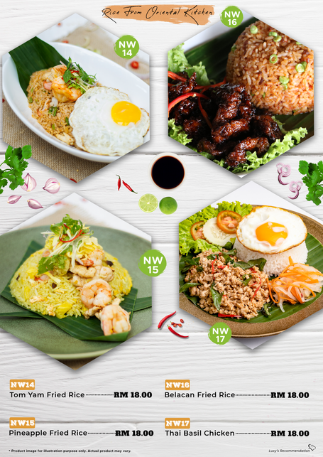 07. rice 3.png