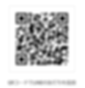 QRコード|鈴苗整骨院|三重県伊勢市岩渕|整骨院|肩こり|腰痛|交通事故
