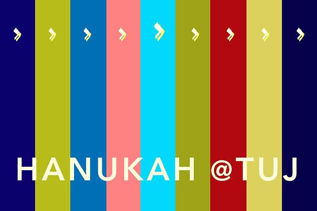 2020-Hanukah-6x9-Stripes-Front-PrimoPDF_