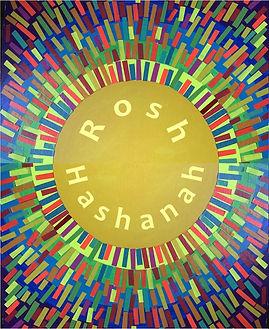 HHD-Mahzor-Online-2020-Cover-RoshHashana