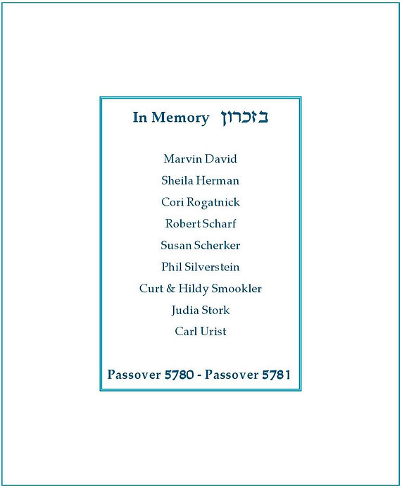SederBooklet-TUJSeder-2021-MemorialPage-
