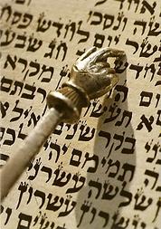 Torah-wYad-Pesah-2.png
