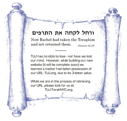 Torah-Cartoon-Rachel+StolenIdols.png