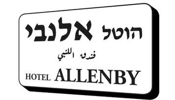 הוטל אלנבי