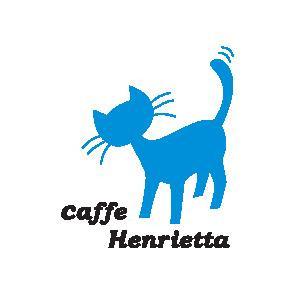 קפה הנרייטה