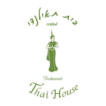 הבית התאילנדי
