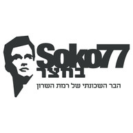 סוקו 77