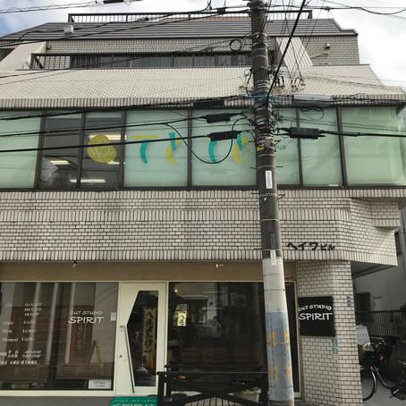 戸塚駅近 ヘイワビル3Fのご紹介。