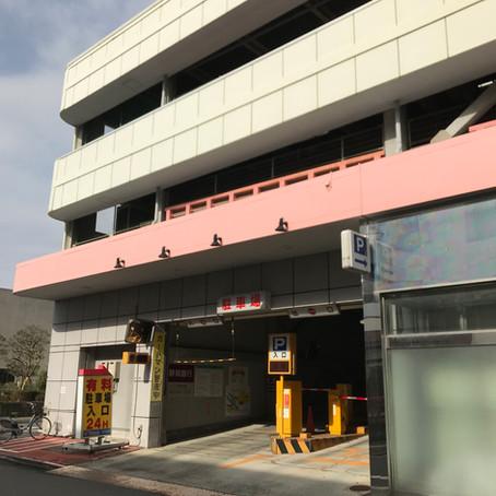 戸塚区周辺月極駐車場情報(2月)
