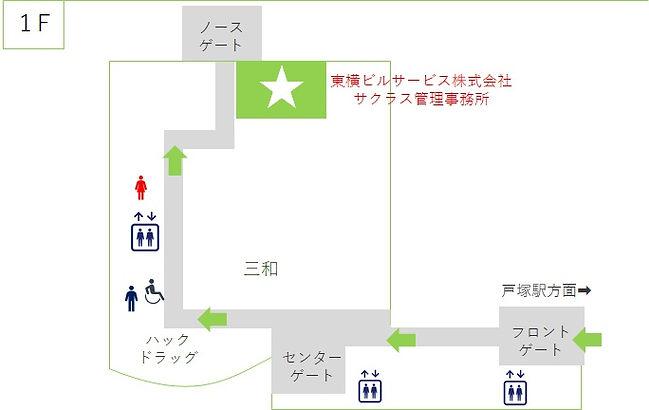 Saclass案内-2.jpg