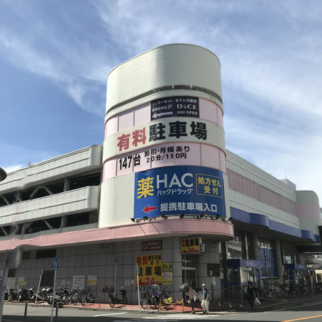 TY上倉田駐車場募集の案内