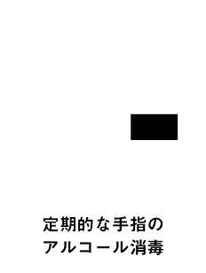 zv感染予防10.png