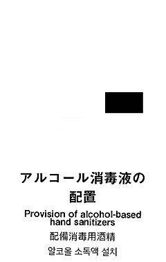 zv感染予防16.png