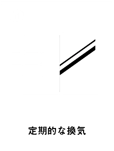 zv感染予防7.png