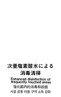 zv感染予防14.png