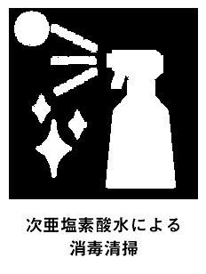 zv感染予防8.png