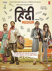 tamilprint cc 2018 hd movies download