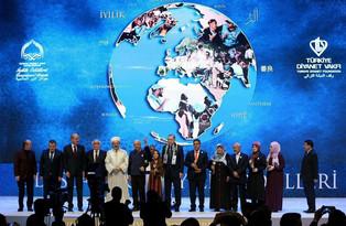 [TR] 2017 TDV Uluslararası İyilik Ödülleri