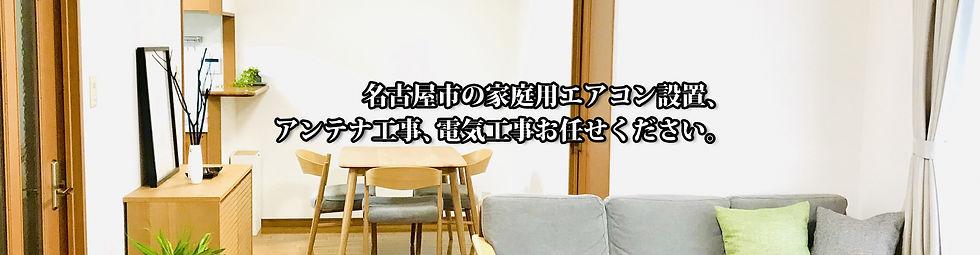 豊山_SL1.jpg