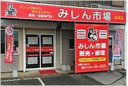 延岡店_01
