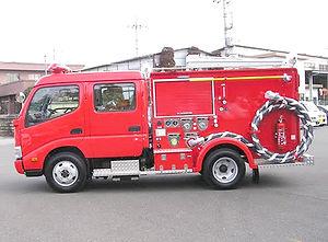 消防ポンプ自動車 CD-Ⅰ型