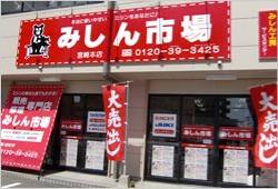 宮崎青葉店01