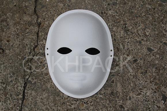 Small Mask