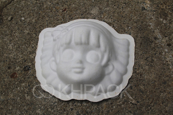 Little Girl Mask
