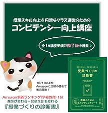 コンピ案内書籍ver.png