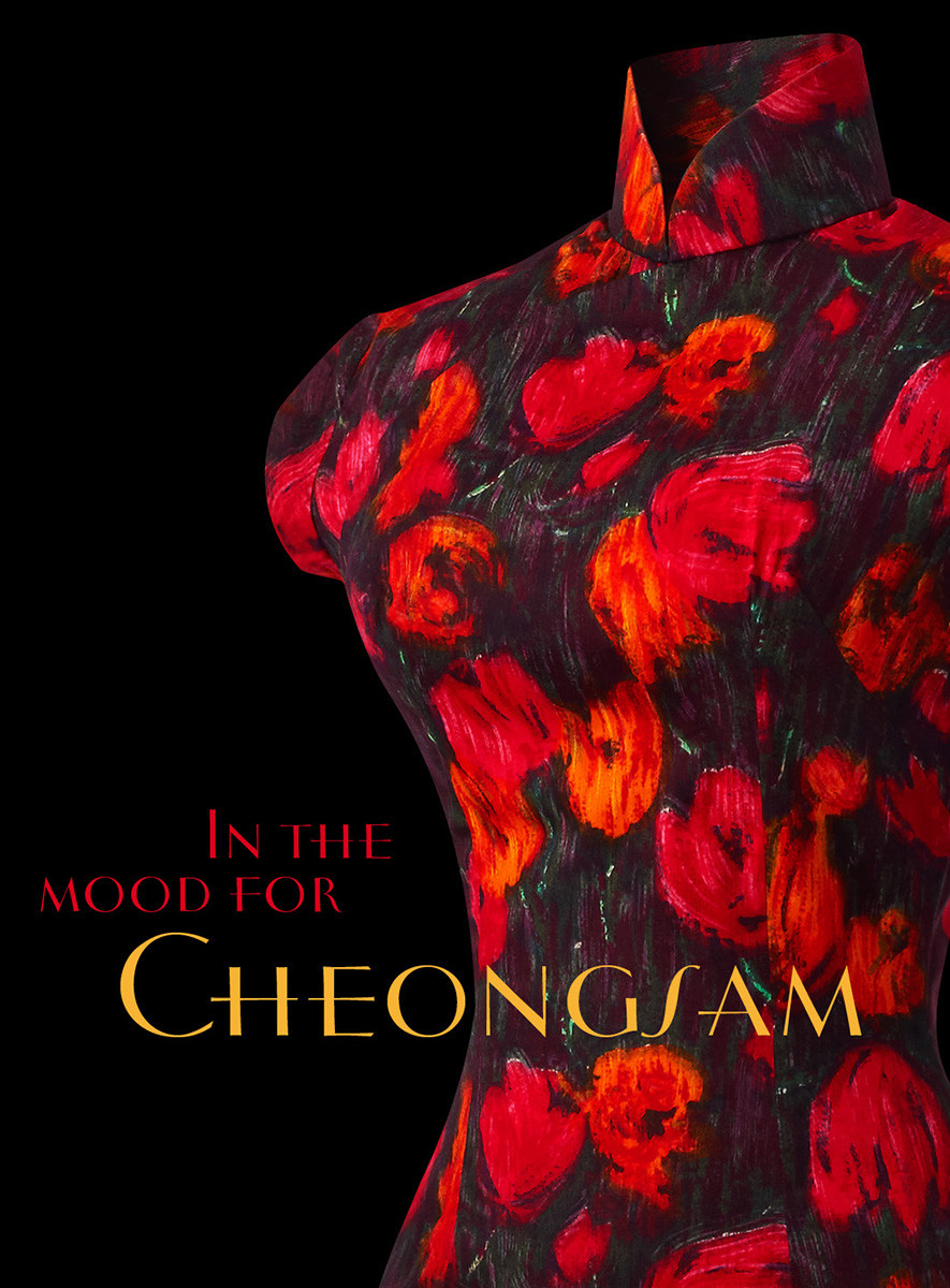 Cheongsam jacket.jpg