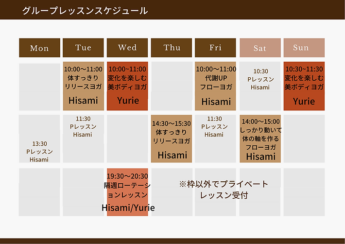 Brown and White Elegant Pattern Class Schedule.png