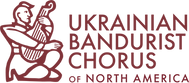 Ukrainian Bandurist Chorus Logo