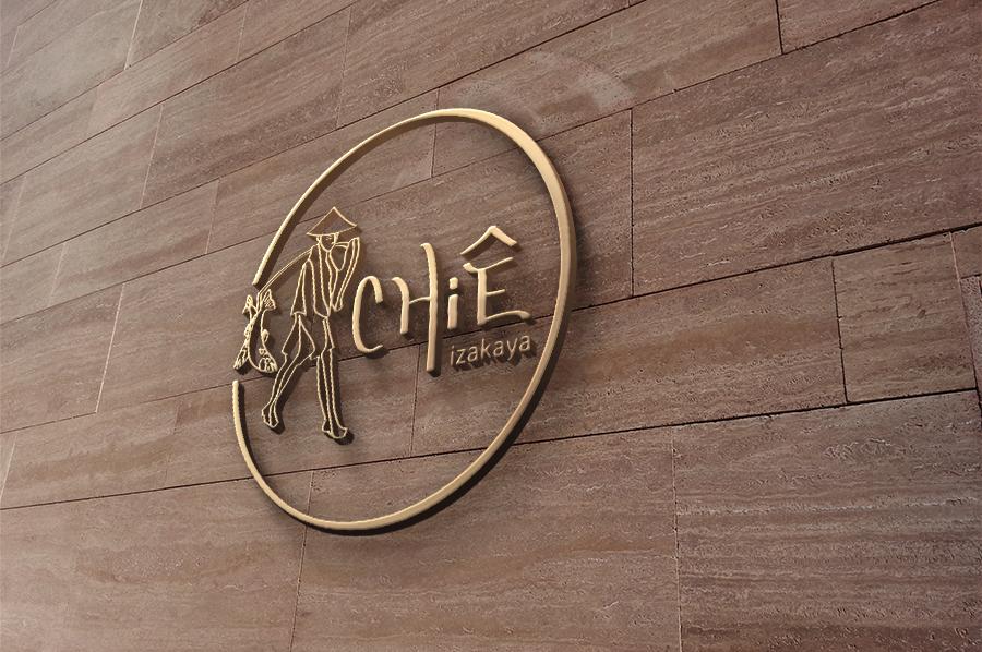 logo_mockup_parede_de_madeira_edited