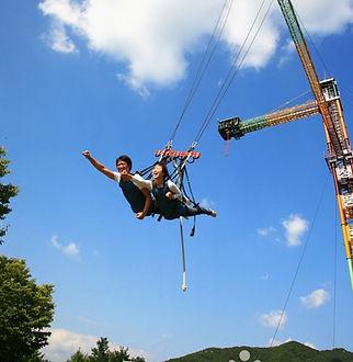 Cheongpung Extreme Adventure