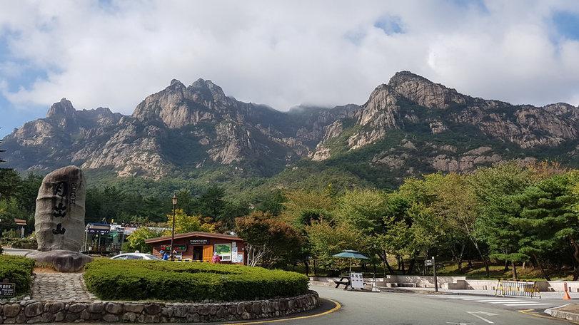 Korea Hiking Travel Agency, The entrance of Mt. Wolchulsan National Park, Tagytravelkorea