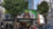 Korea private tour-Tagytravelkorea, Garosu Street in Sinsa-dong