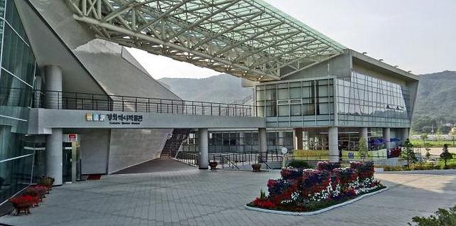 Korea private tour-Tagytravelkorea, Gangwha History Museum