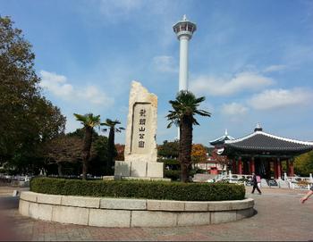 Busan Tower - Korea private tour