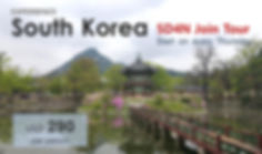South Korea 5D4N Join Tour -Tagy Travel Korea USD290P/P
