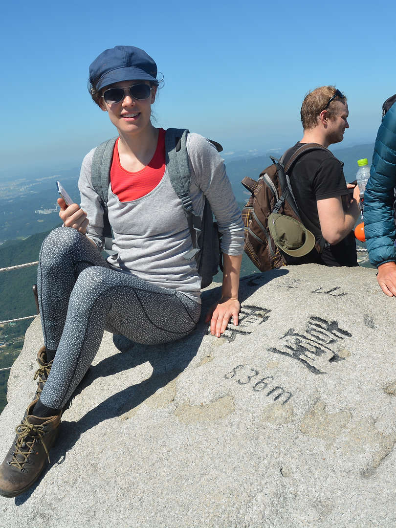 Tagy Travel Korea - Mt.Bukhansan Hiking Tour
