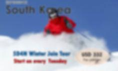5D4N Join Nami + Ski + Lighting festival in morning calm