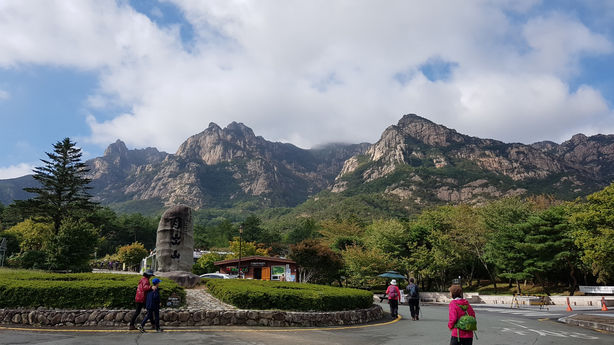 wolchulsan national park .jpg