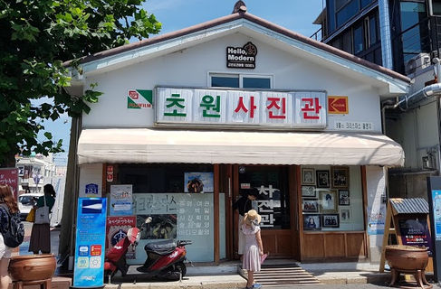 Gunsan Mordern history walking tour-Tagy Travel Korea