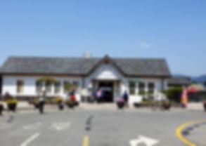 Jeonlla Province tour-Gokseong station