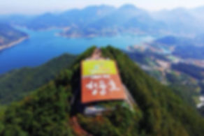 Korea private tour, Cheongpung Lake, Tagytravelkorea, Extreme Adventure in Cheongpung Tour : Cheongpung Lake Monorail Tour