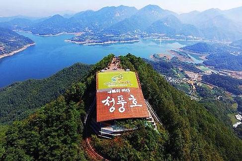 Korea private tour, Cheongpung Lake, Tagytravelkorea, Extreme Adventure in Cheongpung Tour : Cheongpung Lake Monorail Tour