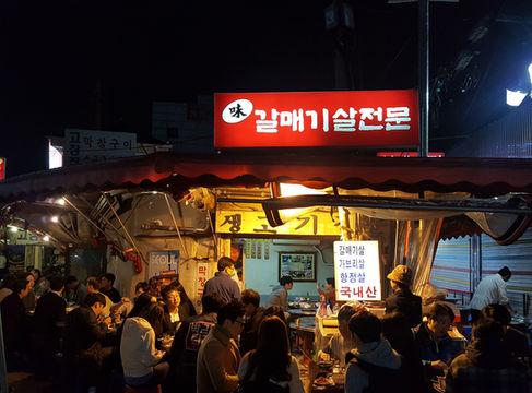 Food Tour in Seoul