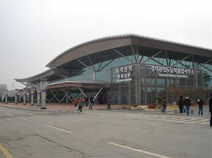 Dorasan Station-DMZ Tour