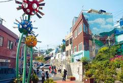 Gamchen Mural village-Bysab city tour